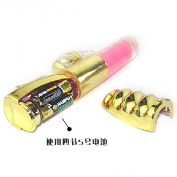 gold color rabbit vibrator