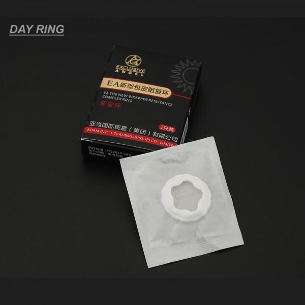male foreskin ring, men foreskin ring, wrapper resistance ring