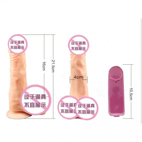 vibrating penis sex toy, vibrating dildo sex toy, realistic vibrating dildo